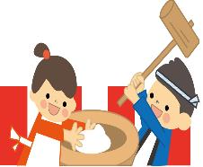 1611motitsuki.pngのサムネイル画像