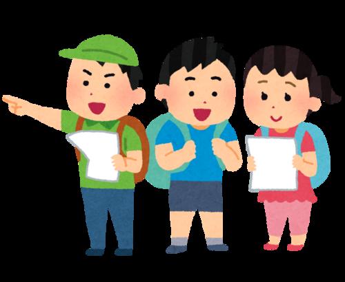 syugakuryokou_group_kids.png