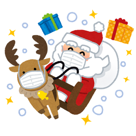 christmas_mask_santa_tonakai_smile (1).png